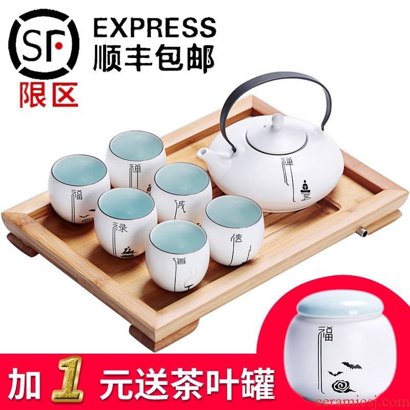 Kung fu teapot tea set suit small set of tea sets and contracted household ceramic creative Japanese teacup gift boxes sitting room