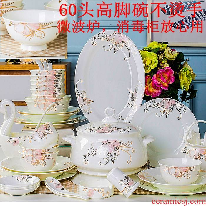 Dishes suit household ceramics Dishes suit gift ipads China tableware suit Chinese bread and butter