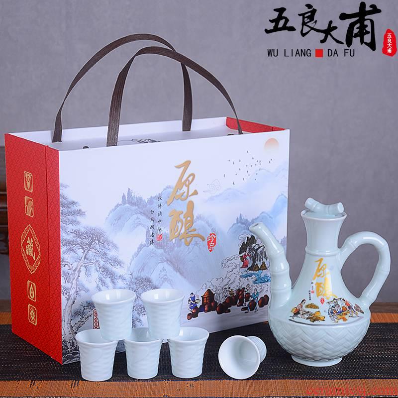 Jingdezhen ceramics hip belt box 1 kg pack household art liquor bottles of wine vintage points of archaize sealed as cans