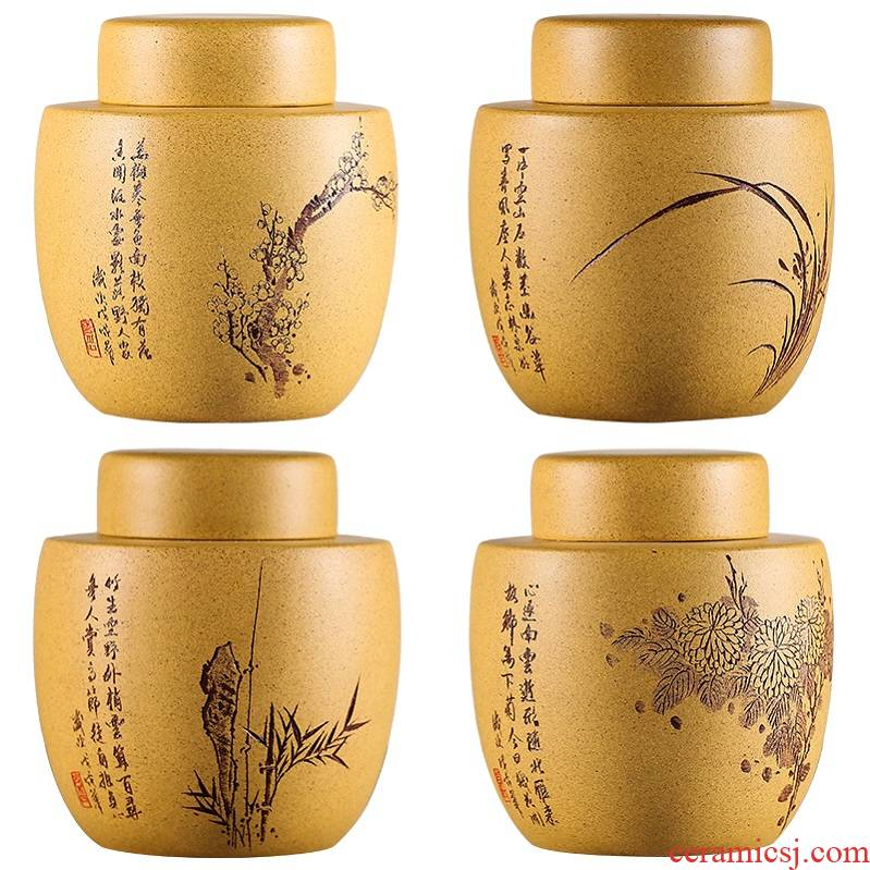 Shadow at yixing purple sand tea pot undressed ore section by manual small pu 'er wake receives four gentleman' s suit JH