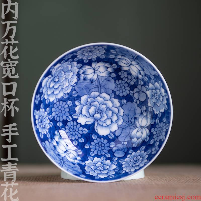 24 is blue and white flower ceramic masters cup kunfu tea cup single pu - erh tea cup at upstream ceramic tea cup