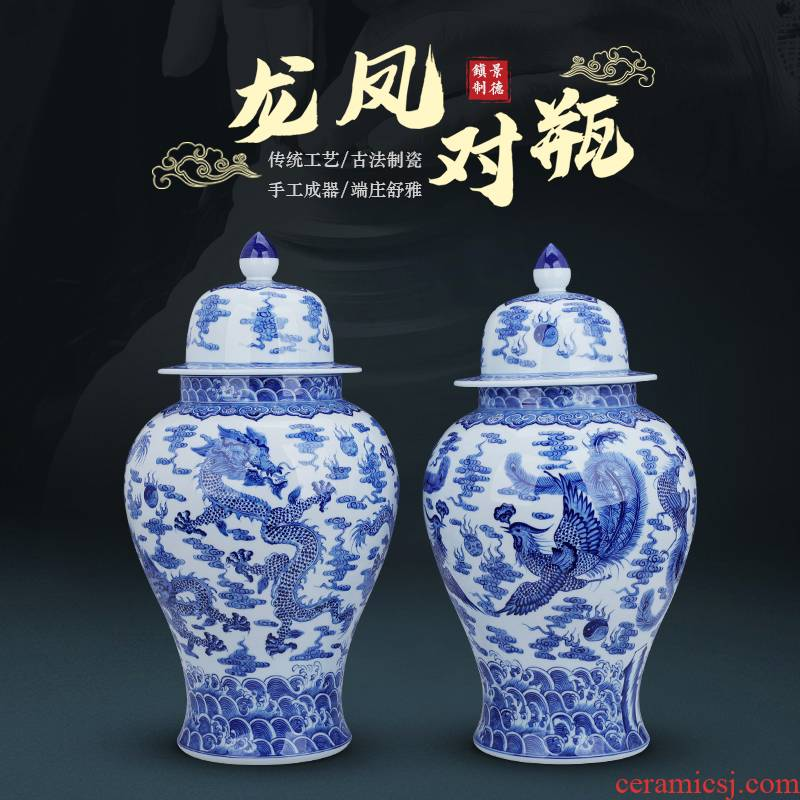 Antique hand - made longfeng general blue and white porcelain pot is placed a pair of large storage tank with cover jingdezhen ceramics decoration