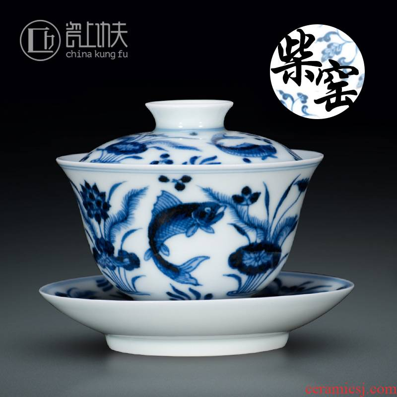 Jingdezhen blue and white tureen single manual hand - made fish algae firewood grain tea cup maintain three tureen is not hot