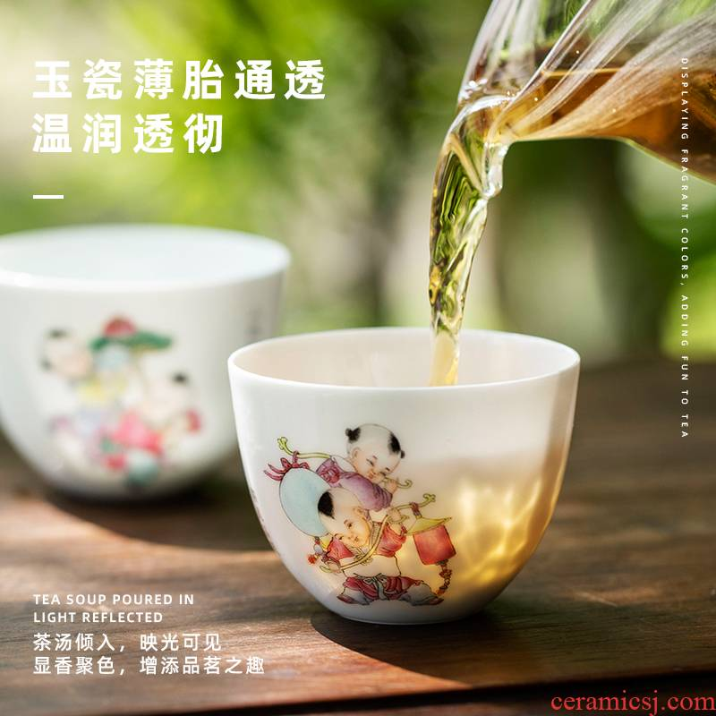 The lad fortune master cup single cup at jingdezhen pure manual painting ceramic cups sample tea cup titian suit