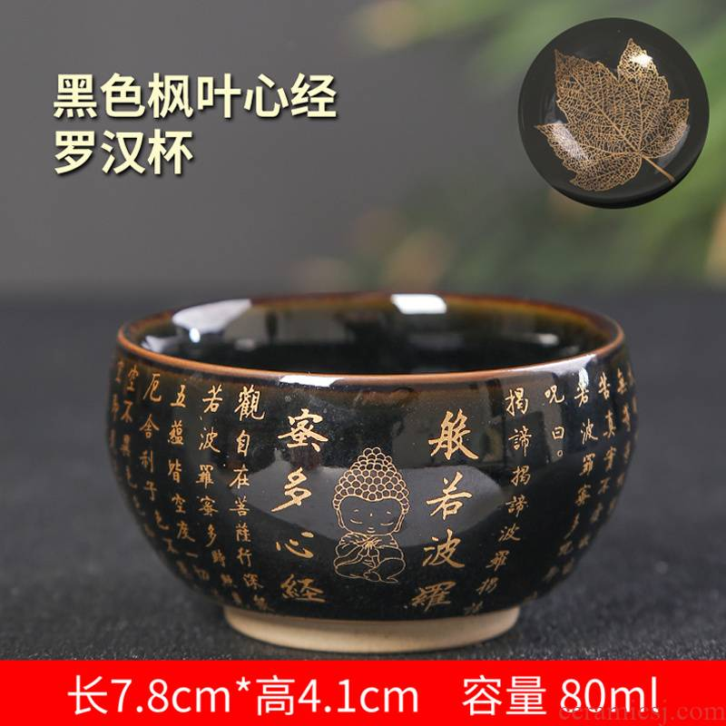 Purple pottery up large ceramic kung fu masters cup sample tea cup buford cup single CPU hand built light heart sutra cup
