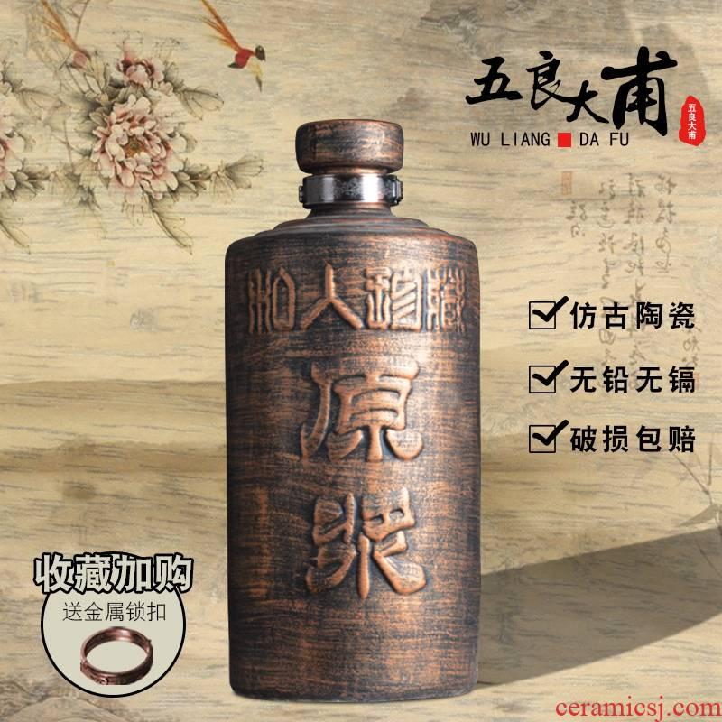 Jingdezhen ceramic hoard jars bottle sealed jar 10 jins 5 jins of 20 jins 30 jins possession of 50 kg jugs