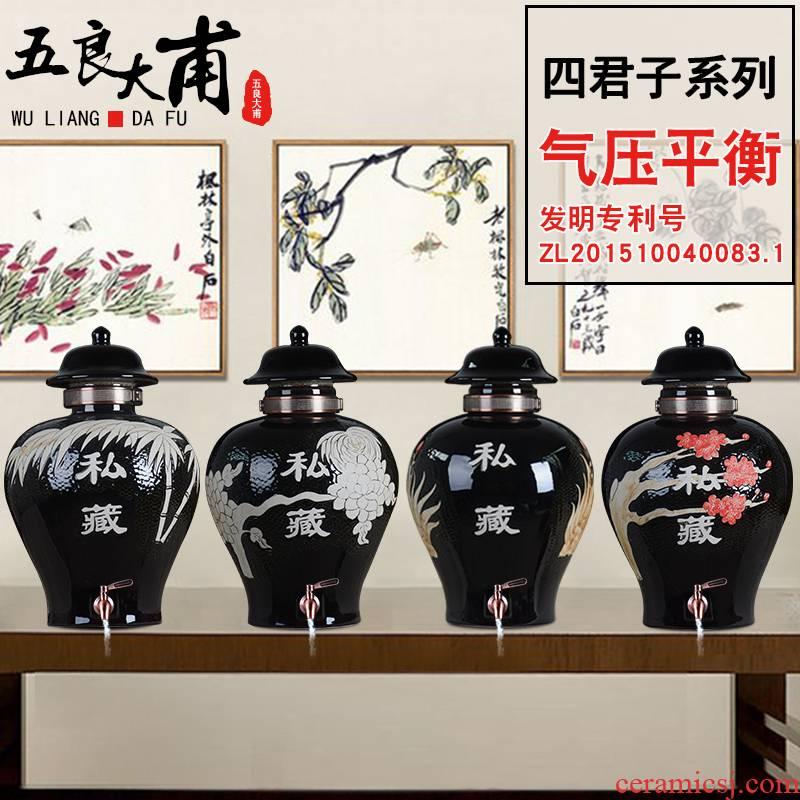 Jingdezhen ceramic jars bottles with tap the general pot of by patterns jar 10 jins 20 jins 30 medicine bottle