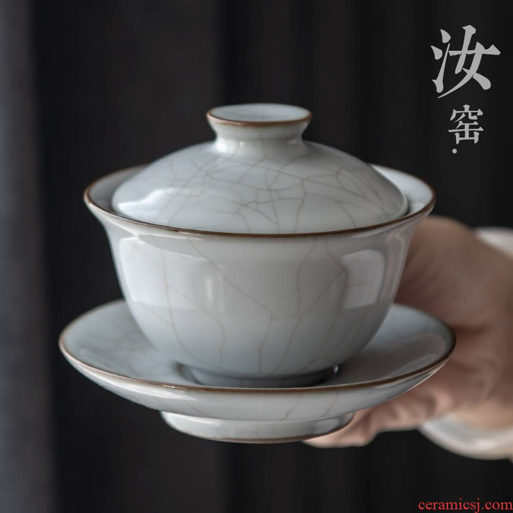 Public remit a single your up tureen to use three years of kung fu tea tea ware jingdezhen ceramic tea set