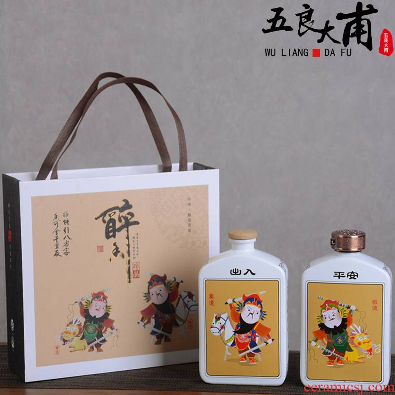 1 catty jingdezhen ceramic empty wine bottle with gift box antique wine jars with creative household hip flask seal pot