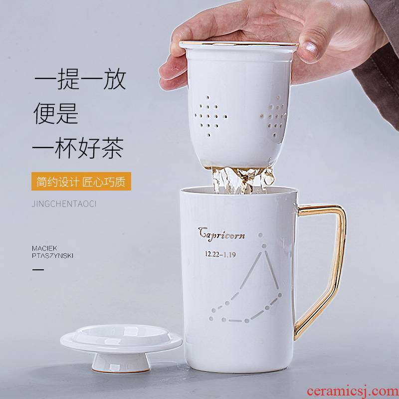 Jingdezhen paint and exquisite ceramic filter cups tea cup office cup cup with cover the zodiac mugs