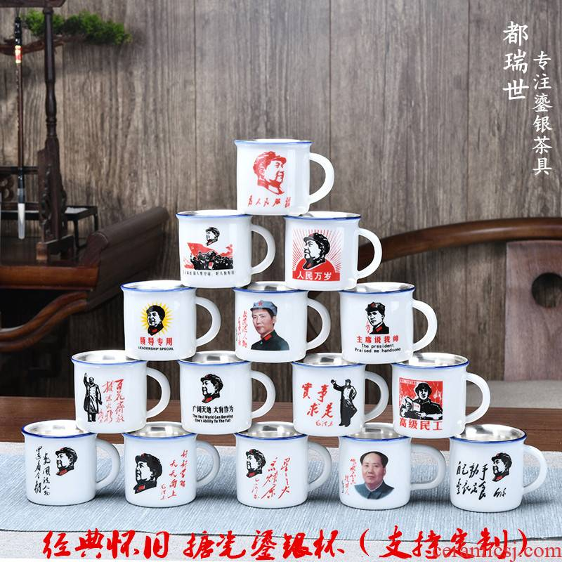 Silver cup 999 sterling Silver enamel tasted Silver gilding nostalgic classic sayings kung fu tea cups, small glass coffee cup