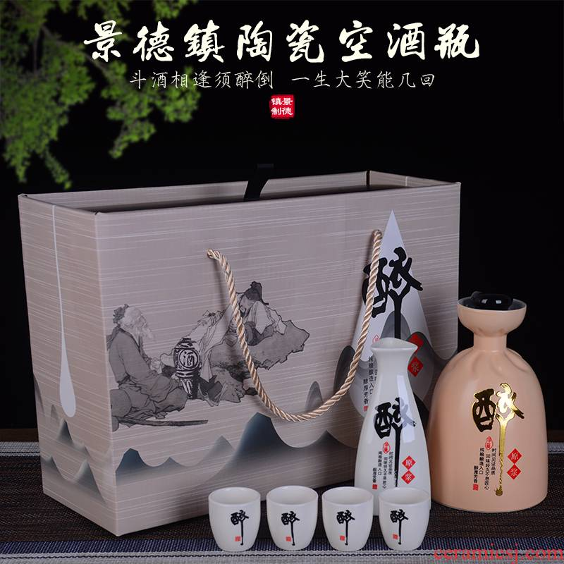Jingdezhen ceramic bottle with gift box 1 catty creative home old archaize a drinking wine suits for liquor jugs