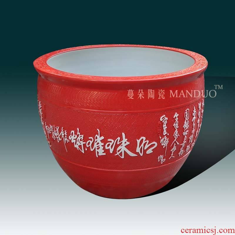 Jingdezhen large vats bright red porcelain carved lettering emboss cylinder diameter of 90-100 - cm big cylinder
