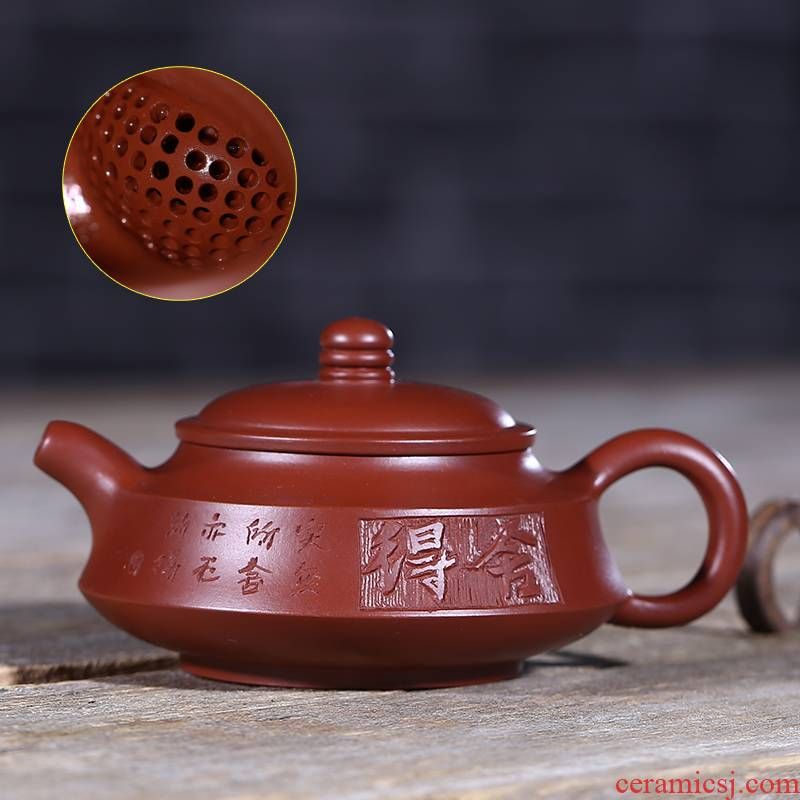 Yixing it all hand carved painting household utensils ore purple clay teapot to 180 ml Zhou Pan ball hole