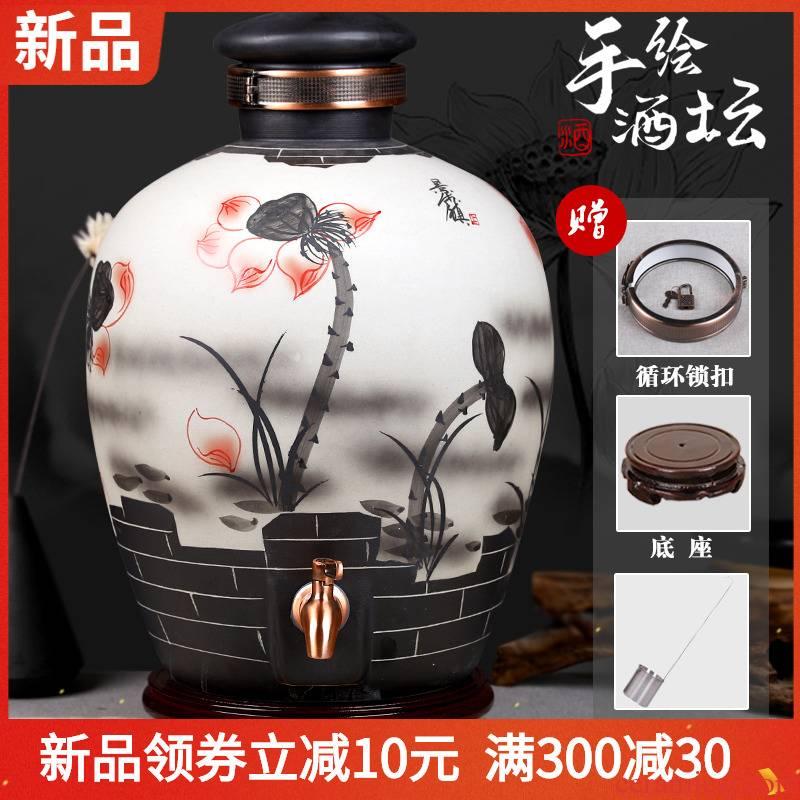 Jingdezhen ceramic jar 10 jins 20 jins 30 kg sealed it wine casks liquor bottles of archaize hip places