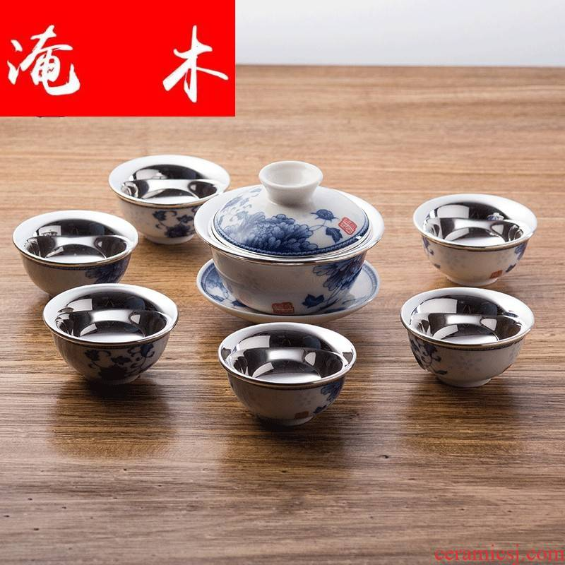 Submerged wood silver tureen three cups to tureen large sample tea cup white porcelain silvering kung fu tea set