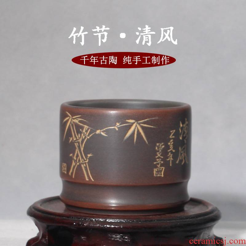 Qinzhou all pure hand nixing TaoGuangXi what slime and master cup of bamboo cup carved bamboo tea cups of tea accessories