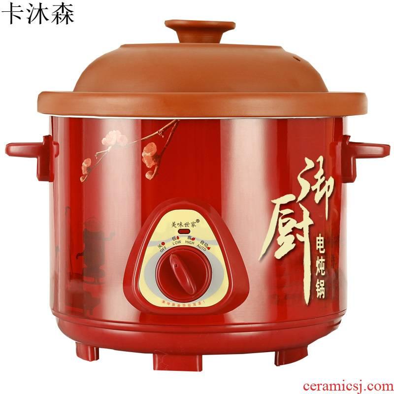 Electronic clay pot soup pot, automatic sand pot soup home plug-in small white ceramic cooker put the earth pot to boil porridge