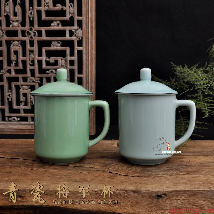 Porcelain rhyme together scene up celadon tea cup office boss cup large ceramic cups with cover general 500 ml cups