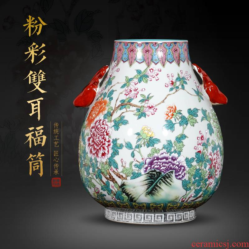 Jingdezhen ceramics imitation qianlong pastel ears vases, flower arranging furnishing articles of Chinese style classical living room decoration
