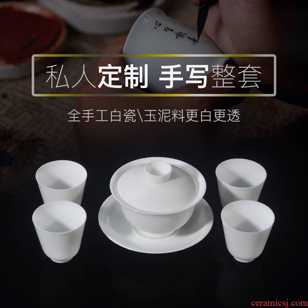 24 is private custom jade clay ceramic kung fu tea tureen the loaded with gift boxes of a complete set of white porcelain cup group