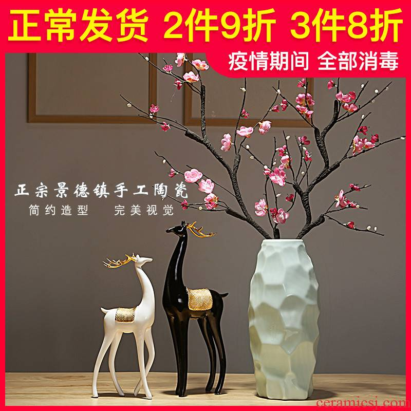 Jingdezhen ceramic vases, new Chinese style is I and contracted sitting room porch decoration furnishing articles creative dry flower arranging flowers