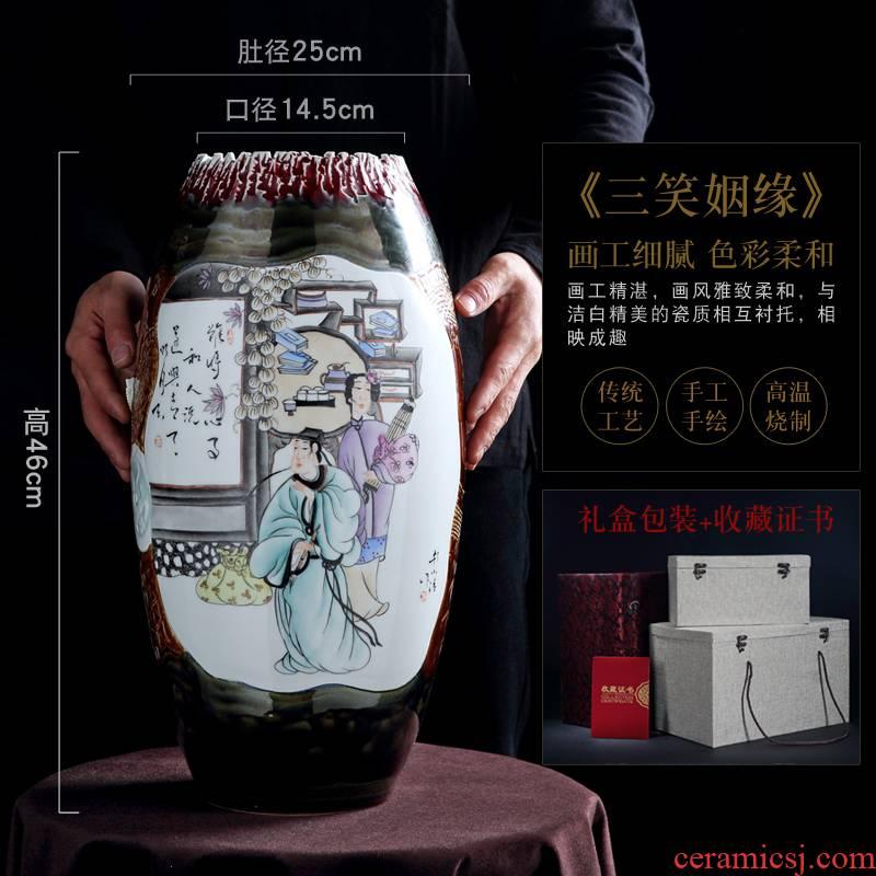 Jingdezhen powder enamel vase engraving up three smile marriage vase