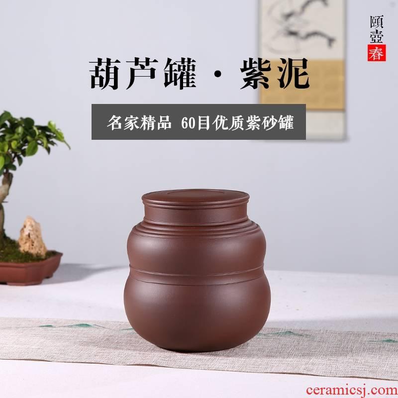 Shadow enjoy fine purple sand tea pot of pu 'er tea to wake ceramic seal tank undressed ore sophisticated purple mud flap anastomosis JH