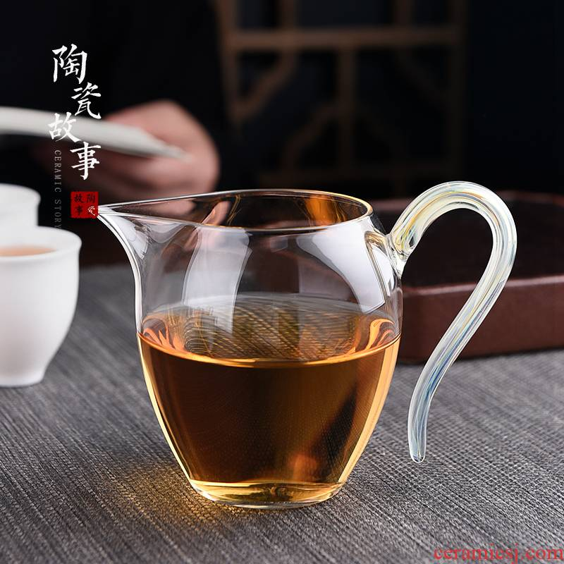 Ceramic fair story glass cup upset manual upscale portion of heat - resistant and cup of tea) kung fu tea accessories