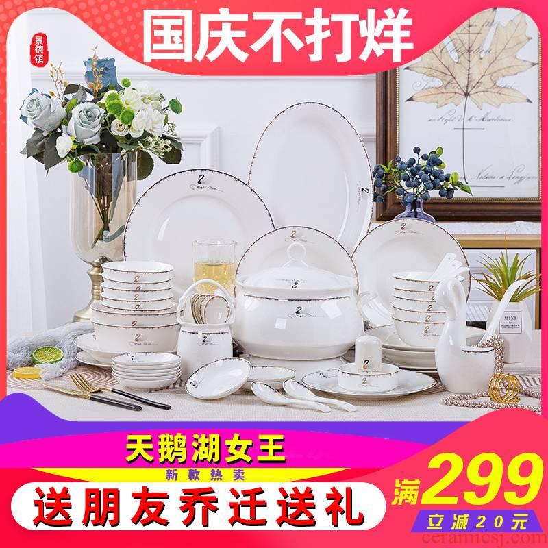 Home dishes suit Nordic ipads bowls set of disk up phnom penh bowl chopsticks combination housewarming gift set ceramic tableware