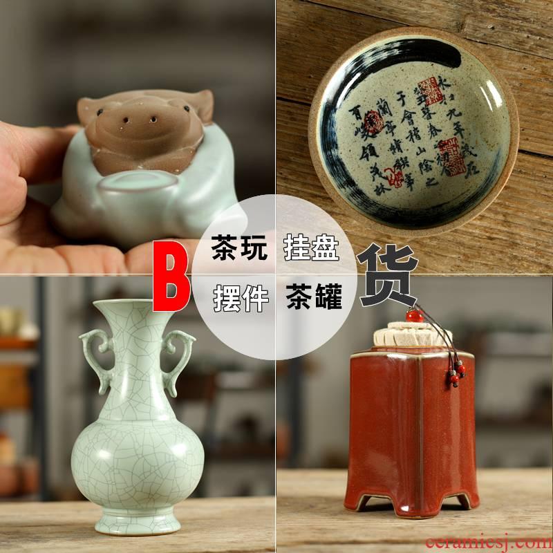 Purple clay of kung fu tea set of ceramic tea set your up play tea pet hang dish placed second B goods on sale