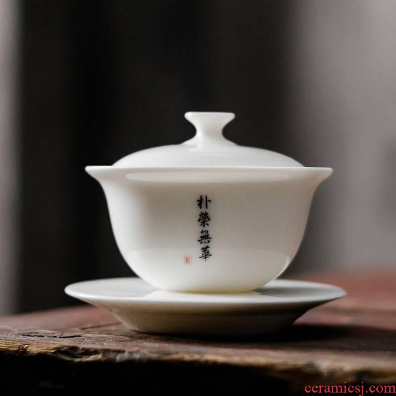 RenXin private writing custom hand sample tea cup tea cups porcelain dehua white porcelain lettering single CPU kung fu tea tureen