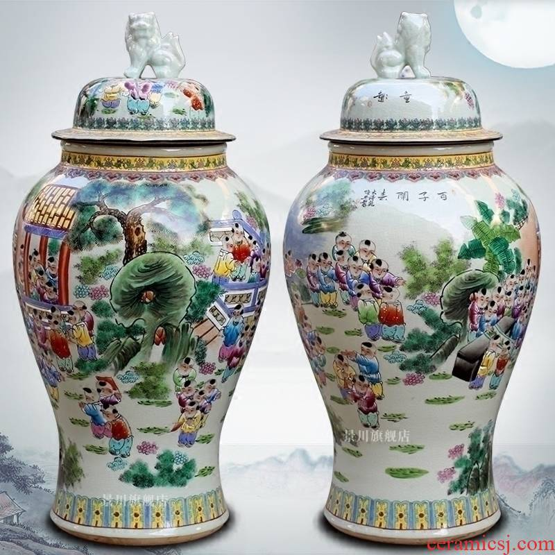 Jingdezhen ceramic general tank antique porcelain hand - made figure crackle famille rose the ancient philosophers home sitting room of large vase