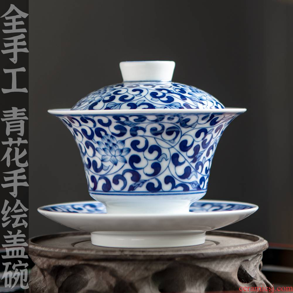 Twenty - four ware jingdezhen blue and white porcelain tea hand - made tureen only three cups of a single small kung fu tea set