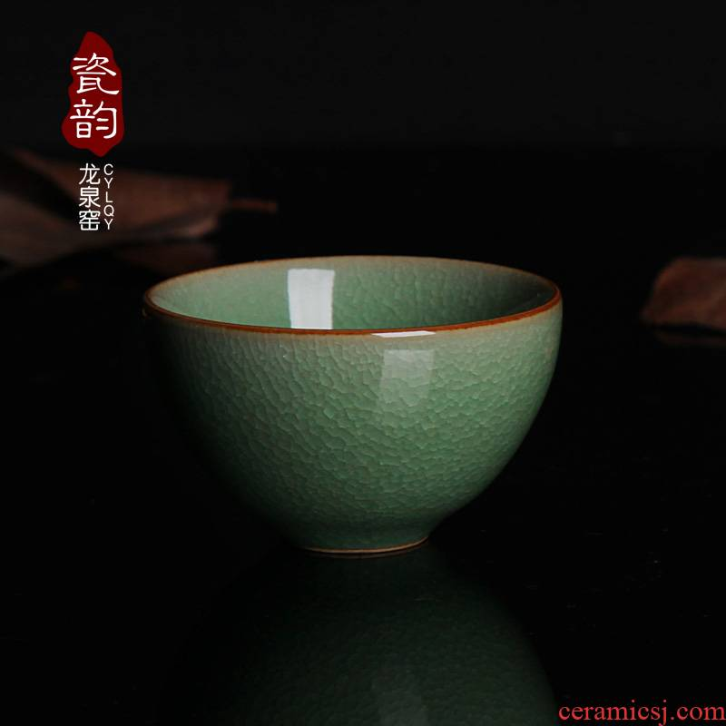 Porcelain rhyme together scene up celadon tea sample tea cup personal single CPU master cup elder brother up fish seed grain cracked ice tea cups