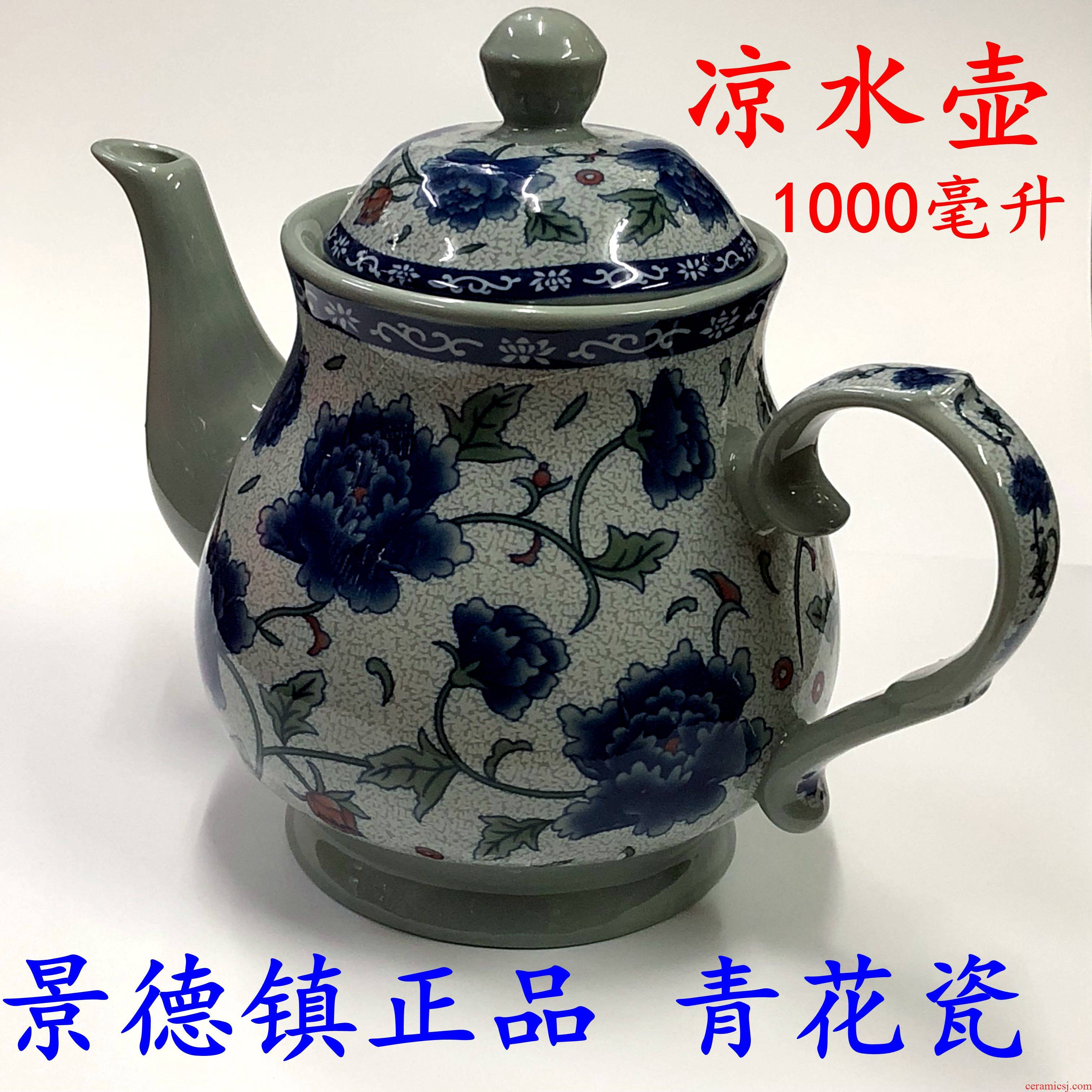 Jingdezhen blue and white porcelain heat - resistant ceramic teapot with large cold cold water kettle hotel big capacity of the teapot