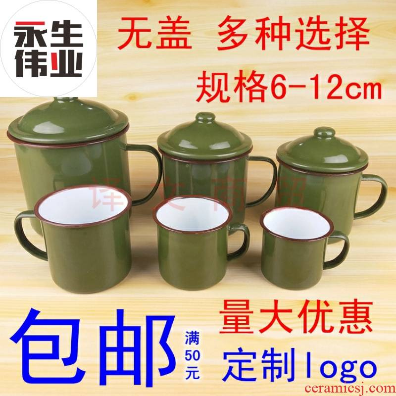 Nostalgic retro army green enamel enamel cup tea cups with cover the old classic glass ChaGangZi forces
