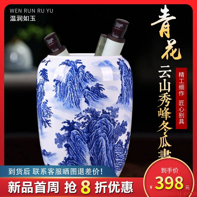 Jingdezhen ceramic porcelain painting and calligraphy cylinder biennial reel cylinder quiver vase sitting room ground adornment study Chinese style furnishing articles