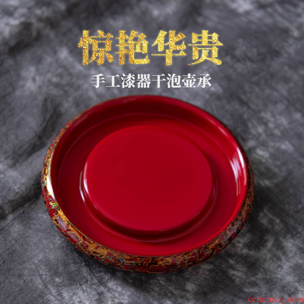 Wynn collect Chinese lacquer pot bearing pot of fuzhou bodiless lacquer Joe bakelite tureen base on Japanese dry mercifully tea