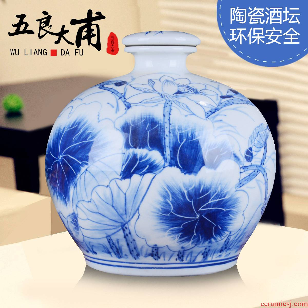 Hand - made jingdezhen ceramic bottle 5 jins of an empty bottle mercifully bottles decorative bottle small jars sealed bottle