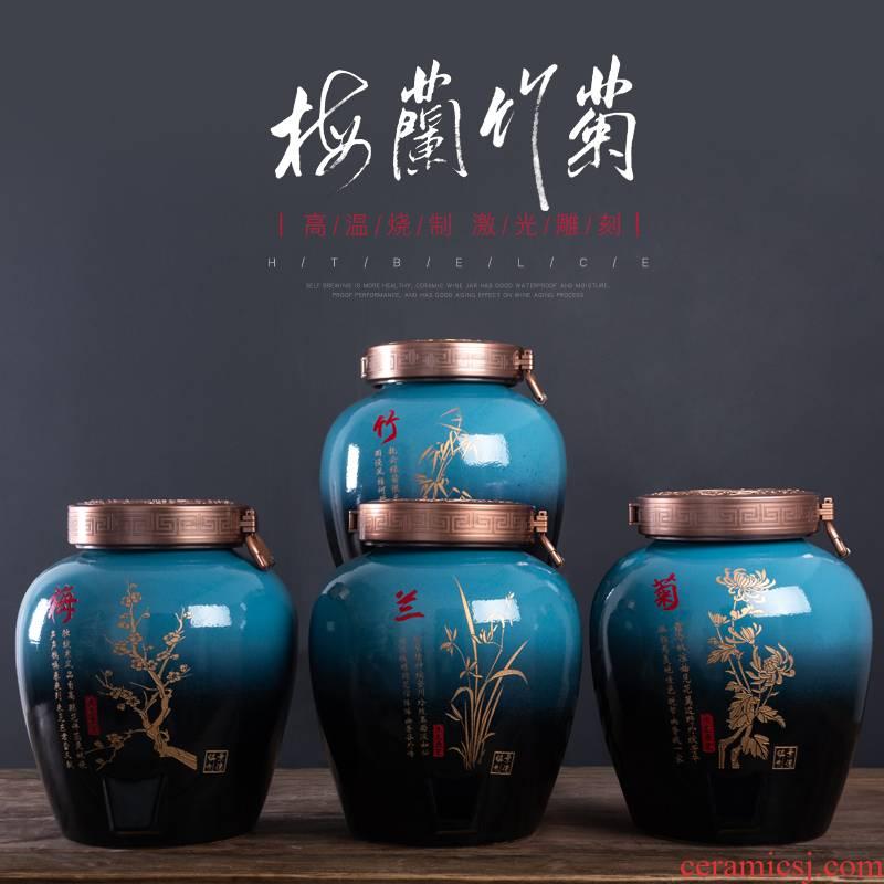 Jingdezhen ceramic wine jars home 20 jins put seal cylinder by patterns wine bottle aged liquor
