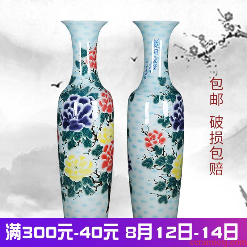 Jingdezhen ceramics landing large vases, hand - made peony sitting room home furnishing articles villa hotel decoration