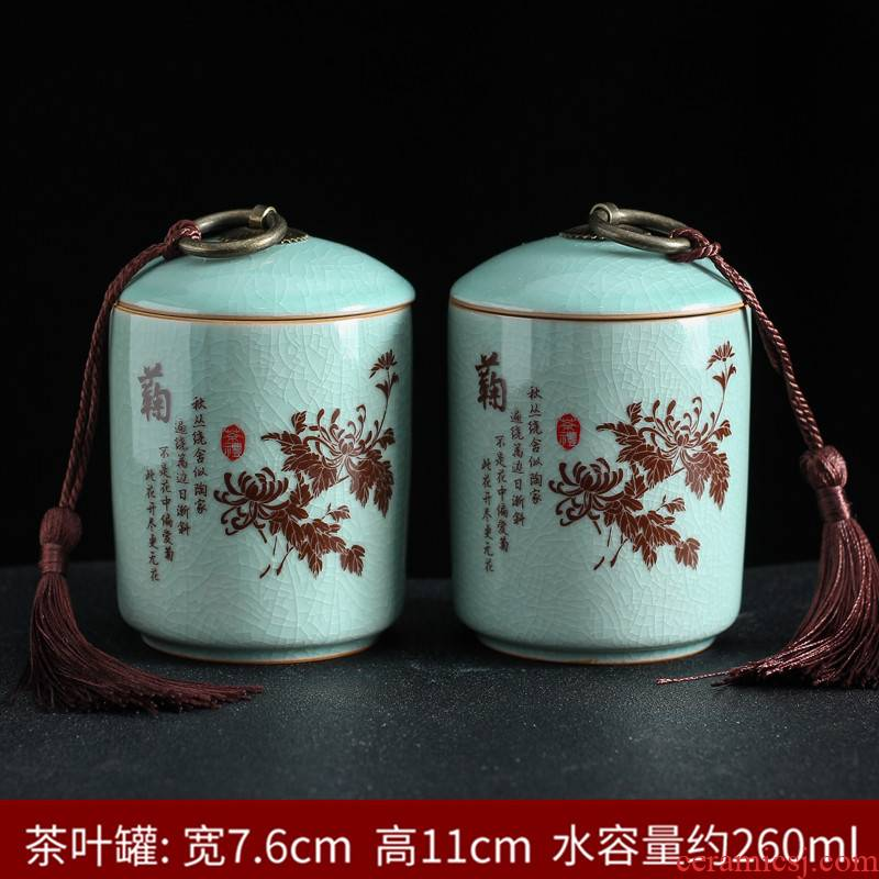 Yixing purple sand tea pot box size small sealed as cans of pu - erh tea and tea storage tanks of household ceramic tea pot