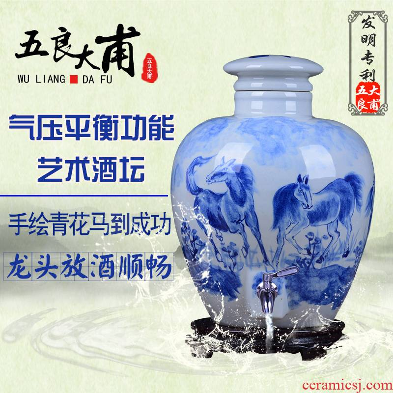 Blue and white porcelain jars hand - made success with leading jar it jugs jingdezhen mercifully wine bottle with tap