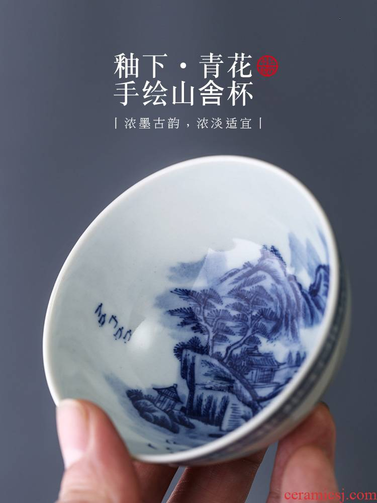 Jingdezhen blue and white hand - made ceramic landscape small host CPU single CPU kung fu tea tea set personal use sample tea cup