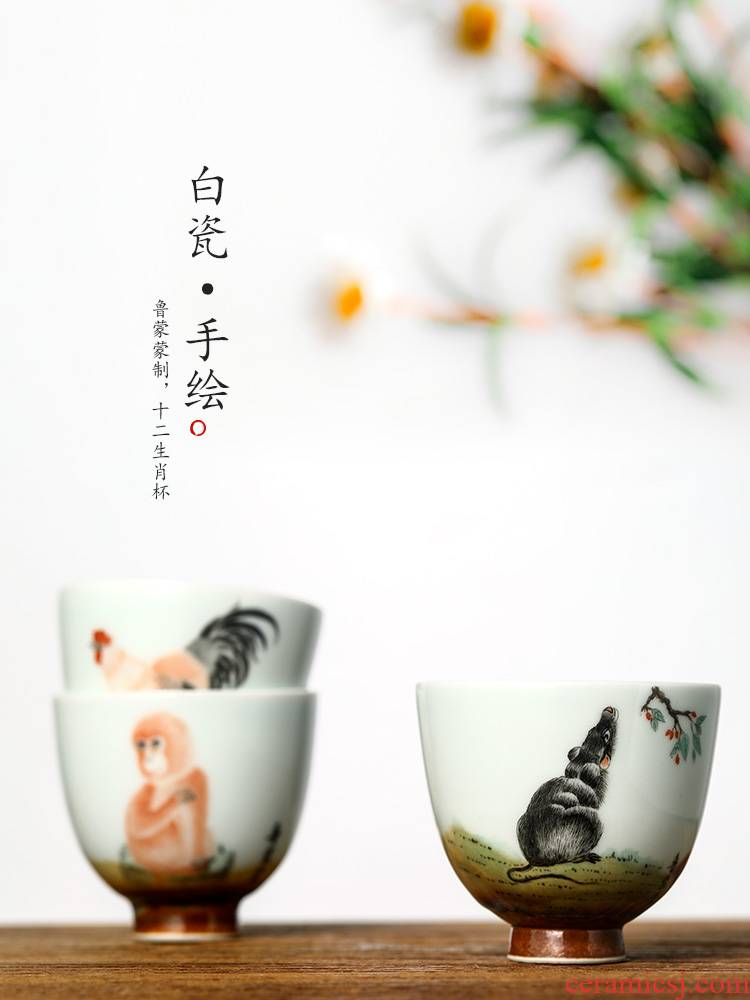 Jingdezhen hand - made master cup single cup pure manual white porcelain teacup kung fu tea sample tea cup, a large Chinese zodiac