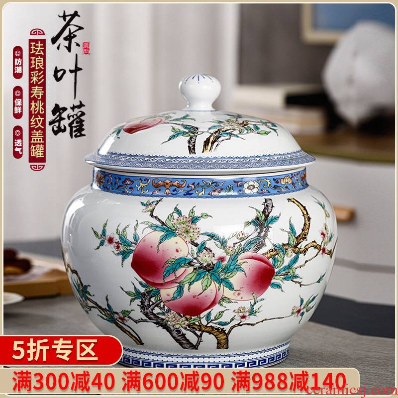 Jingdezhen ceramic storage tank with cover manual pastel Chinese medicine pot dry grain multi - functional large capacity