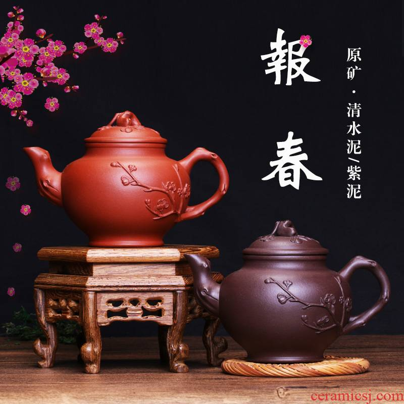 Harbinger POTS, name plum flower yixing POTS are it by hand are it the qing cement (purple clay) certificate