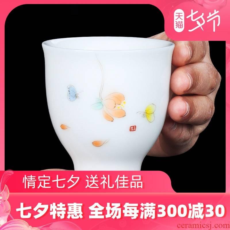 The Master artisan fairy Xu Fukun dehua white porcelain cup tea Master cup hand - made ceramic household, single cup sample tea cup