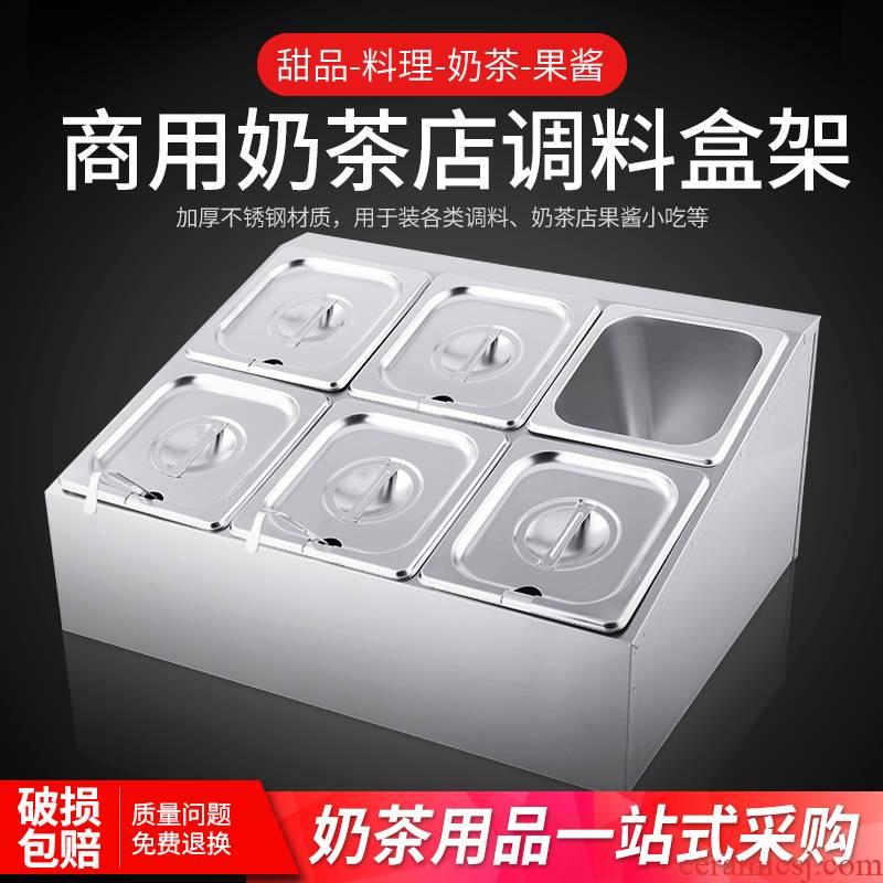 Stainless steel parts by basin milk tea shop jam pot spice rack grid pelvic floor bracket food servings a basin shelf